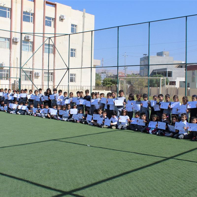 Suleimaniah Students Rewarded for their Hard Work